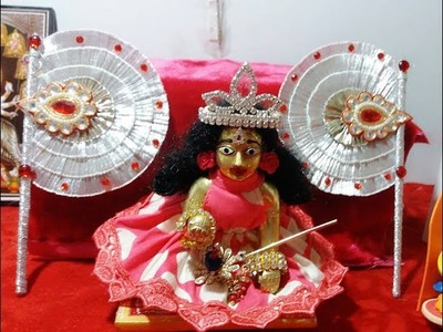 Make Pankhi for Bal Gopal - Easy Step by Step Guide Video by Krishna's sisters