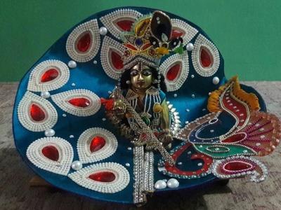 Make Patch Work Dress of Bal Gopal - Part 1 - Make leaf shape patch.butta yourself