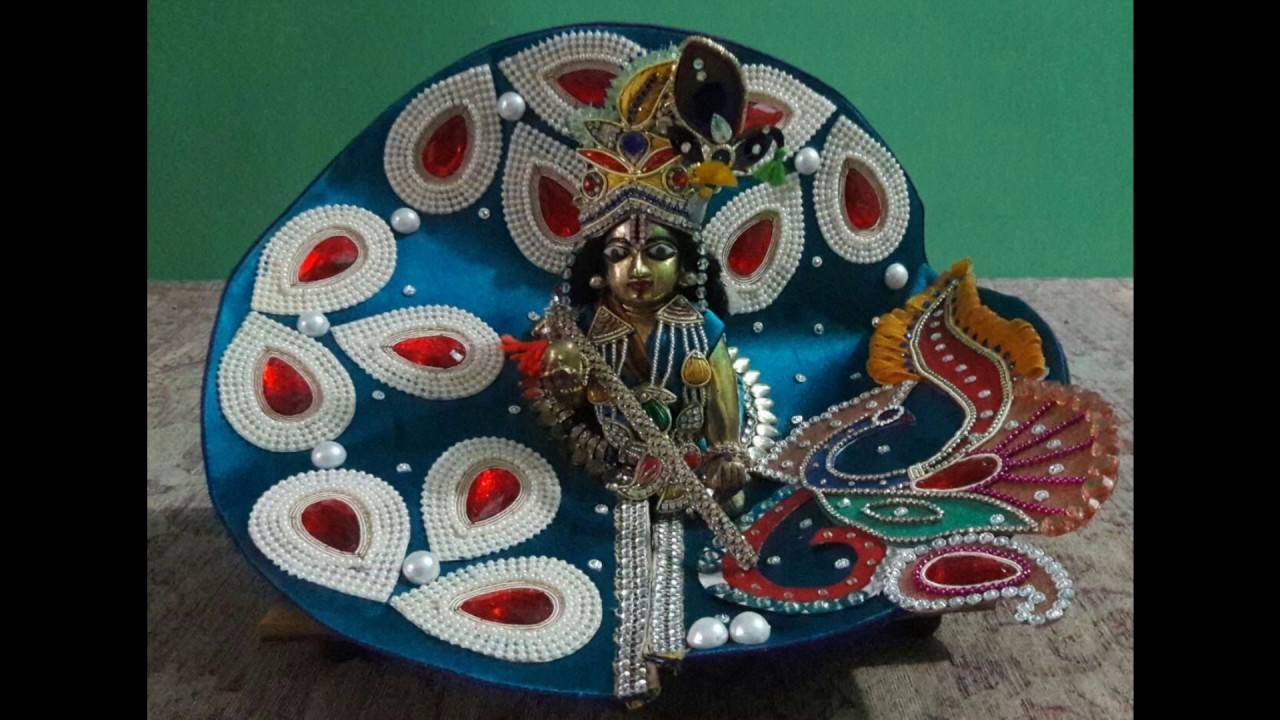 Make Patch Work Dress of Bal Gopal - Part 1 - Make leaf shape patch.butta yourself