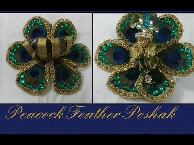 PEACOCK FEATHER POSHAK FOR BAL GOPAL. MOR PANKH POSHAK FOR LADDU GOPAL – SS ART CREATIONS