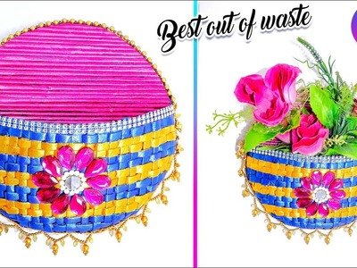 Diy ideas | Newspaper Flower Vase | wall hanging | wall decor | Best out of waste | Artkala 234