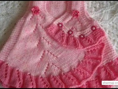 HANDMADE WOOLEN SWEATER DESIGNS IN HINDI FOR BABY OR KIDS | WOOLEN SWEATER MAKING