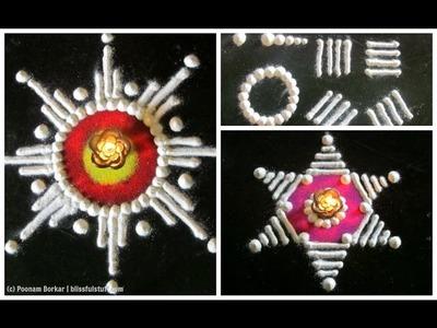Tutorial 1 - 'Bindu' and 'Rekha' | Sanskar bharati rangoli basics | Easy tutorials for beginners