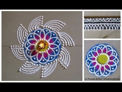 Tutorial 7 - 'Ardhgolachi jali'   Sanskar bharati rangoli tutorials for beginners