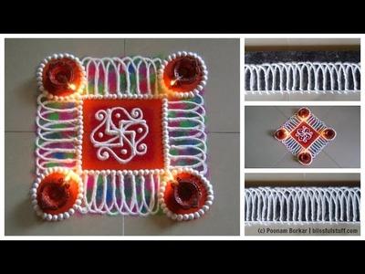 Tutorial 8 - 'U shape jali' | Sanskar bharati rangoli tutorials for beginners