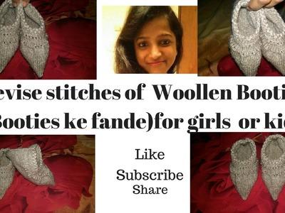 Woollen Booties ke Fande | Stitches of Woollen Booties | Revision video on subscriber's demand