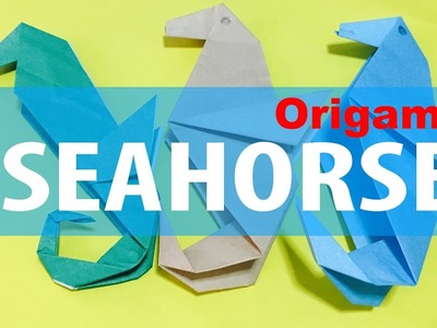 How to Make a Simple Seahorse l Origami