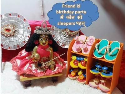 Make Shoe Rack for keeping shoe and slippers of Ladoo Gopal. Bal Gopal - Shyam Diwani