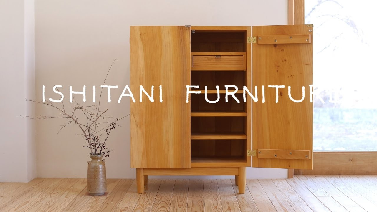 Ishitani Making A Ginkgo Tree Cupboard Made From An Old Table Top