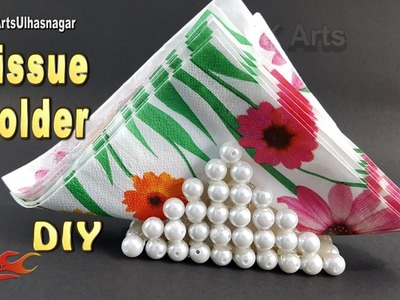 DIY Paper Napkin Holder|  How to make a Tissue Paper holder | HOME DECOR | JK Arts 1224