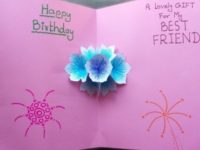How to make greeting card with 3D flower inside