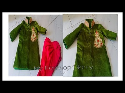 How to make sherwani style kurta n salwar for kids