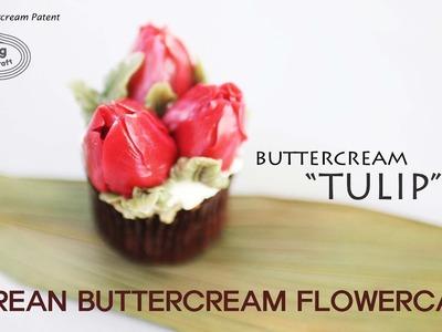 How to pipe the Tulip flowercake (Korean Buttercream Flowercake )