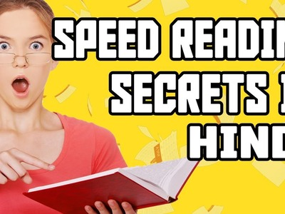 Speed Reading Secrets Revealed(Hindi) - How to read faster and better in hindi
