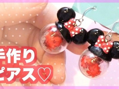 EASY DIY : Glass Dome Disney Earrings Tutorial | CC FOR ENGLISH