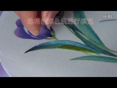 Chinese Suzhou Embroidery Sample【13】Purple Tulips 紫郁金香@金吴针苏绣