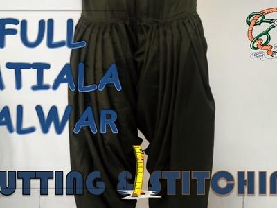 Full Patiala Salwar | Cutting and Stitching