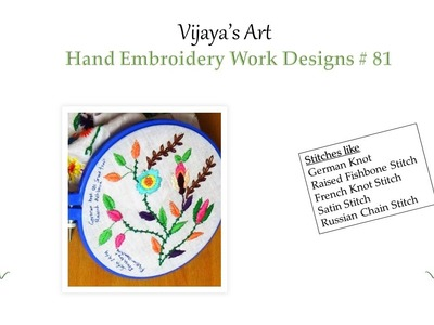 Beautiful Hand Embroidery Work Designs # 81 - Russian Chain Stitch & coral stitch
