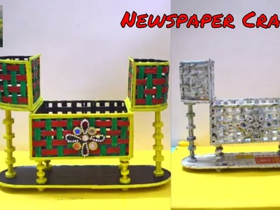 DIY Newspaper Craft # Best Out Of Waste Newspaper # Home Decor Idea