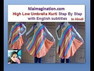 दुपट्टे से High Low Umbrella Kurti बनाये   with English subtitles   In Hindi
