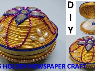 How to make Waste material craft || ring  box || news paper diy