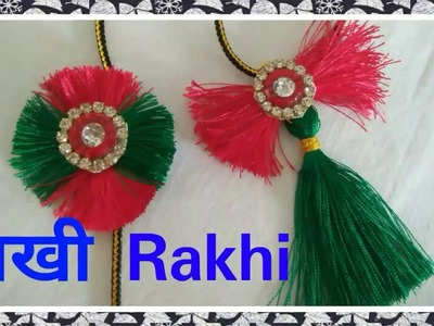 3 Handmade rakhi Tutorial.lumba bhabhi rakhi . simple thread easy DIY rakhi. hanging rakhi