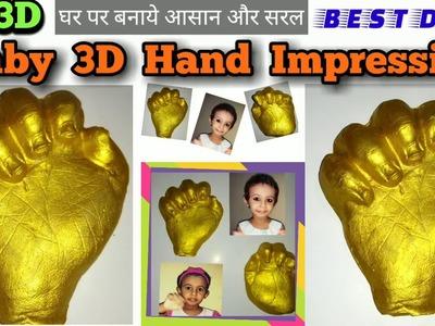# Baby 3D Hand Impression# - DIY- Easy Tutorial