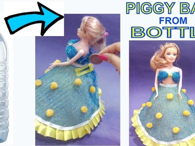 DOLL'S PIGGY BANK FROM PLASTIC BOTTLE | PLASTIC BOTTLE CRAFT |  BEST OUT OF WASTE COMPETITION |