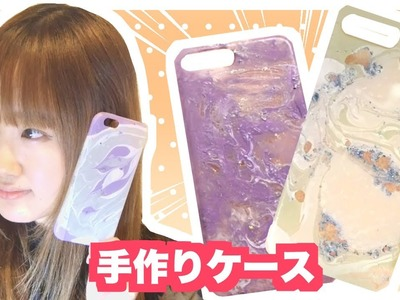 EASY DIY : Water Marble iPhone Case with Nail Polish Tutorial | CC FOR ENGLISH