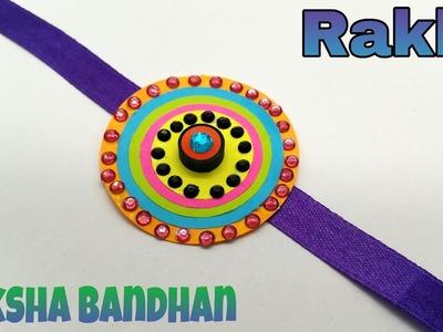Easy Paper Rakhi for Raksha Bandhan ( Design16) - राखी | DIY | Tutorial | Handmade - 745