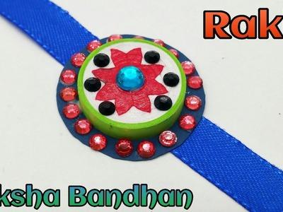 Flower Embossed Rakhi for Raksha Bandhan (Design 15) - DIY   Handmade   Tutorial   राखी - 744