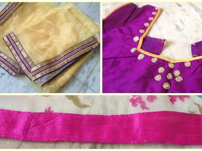 How to design your own saree | diy  designer saree | diy clothing | saree designing | blouse design