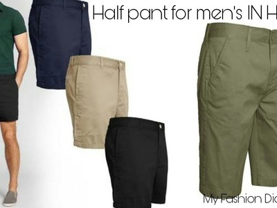 How to make half pant for men || DIY ||