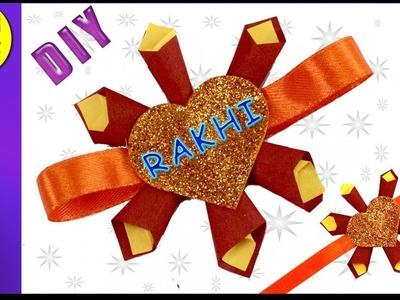 How to make Rakhi with Paper | Rakhi making Ideas | Paper Craft | DIY Rakhi