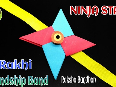 Ninja Star Blade Rakhi | Friendship Band (Design 26) - Raksha Bandhan| DIY | Tutorial | Origami -768
