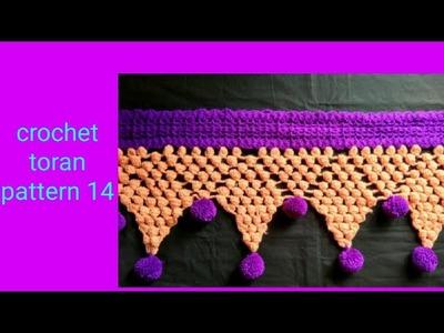 Crochet door hanging. Toran pattern 14 how to