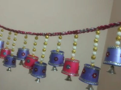 How to make a toran from disposable cups. Home decor toran from waste cups. step by step guide