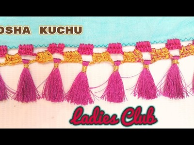 How to make Double Color Krosha. Crochet Kuchu I Saree Tassels I DIY I Tutorial