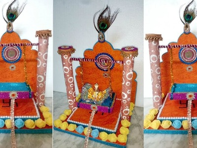 How to make Jhula for bal gopal at home || Krishna Swing || Best out of waste || DIY ideas