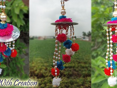 How to Make Mini Yarn Pom Poms wind chimes | Pom Pom Ball  | best out of waste |Art With Creation