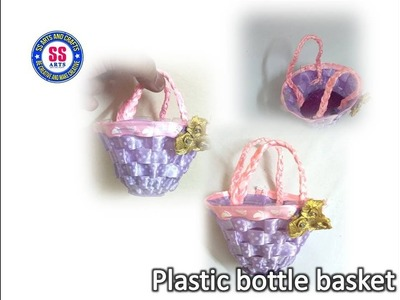 How to make plastic bottle basket || plastic bottle and satin ribbon basket for kids