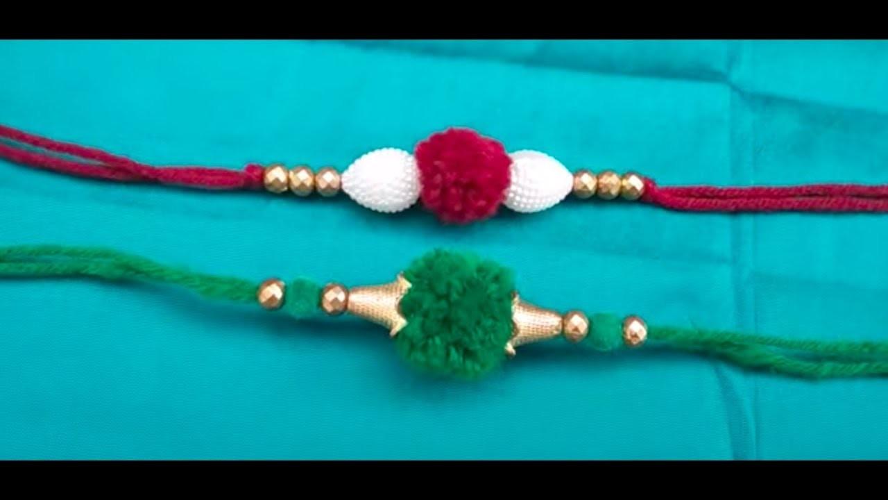 How to make pom pom Rakhi easily at home l Rakhi making ideas l how to make Rakhi # 08 l kids Rakhi