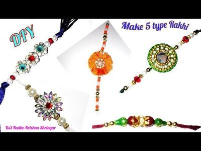 How to make rakhi at home |  Make rakhi for our Deity |  raksha bandhan | silk thread rakhi