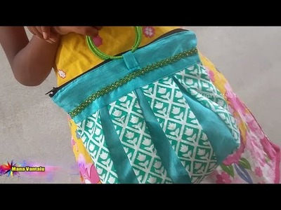 How to make simple hand bag at home by mana vantalu