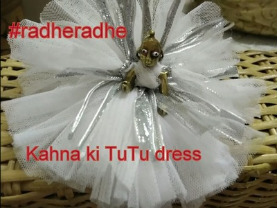How to make tutu dress (new style). no sewing no pasting.#radheradhe