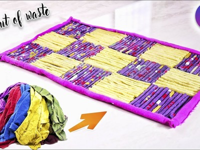 How to Reuse Your Old Clothes to make rugs, carpet, table mat | clothes recycling | Artkala 255