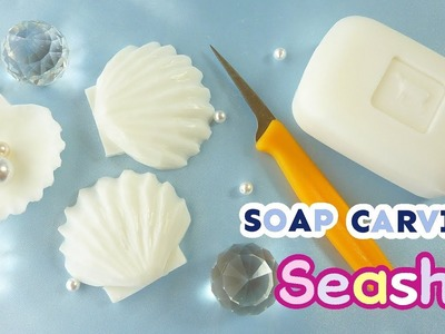 SOAP CARVING | Seashell | Easy | How to make | ASMR | DIY | Satisfying |