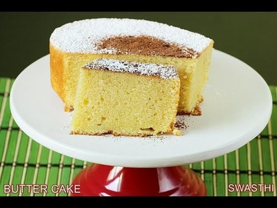 Butter cake recipe | How to make butter cake | Basic plain cake recipe