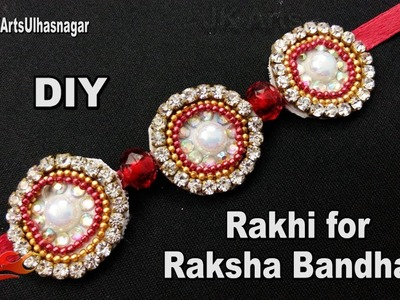 DIY Easy Rakhi for Raksha Bandhan | How to make | JK Arts 1246