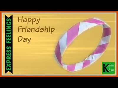 DIY  friendship belt.How to make friendship bracelet Band in just 5 mins.Friendship Day Special-2017